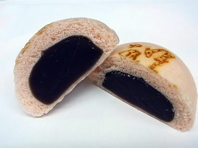Gateau japonais fuyo
