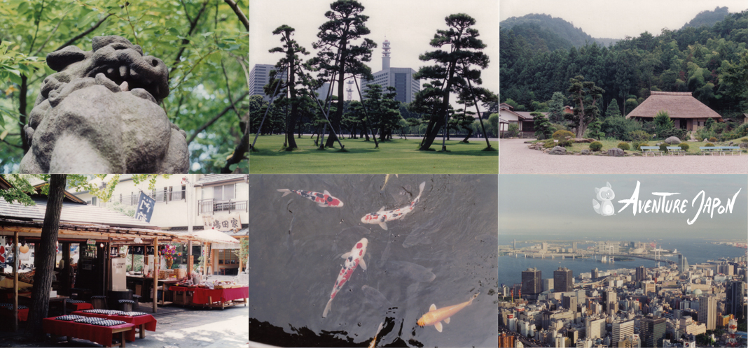 Mes plus anciennes photos du Japon © Aventure Japon